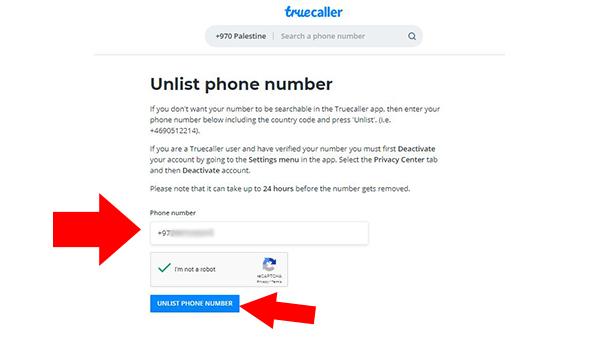 حذف رقم تروكولر لتجنب المكالمات المزعجة