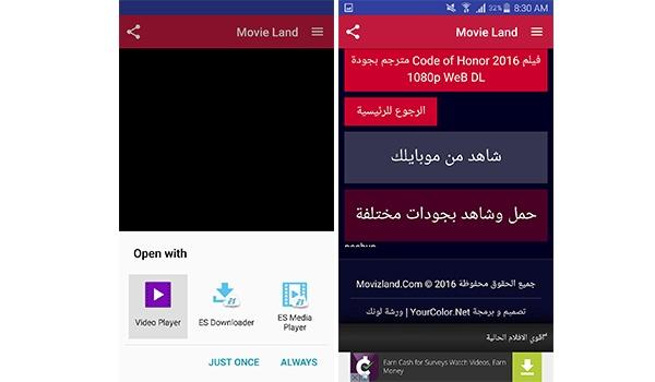 تحميل تطبيق موفيز لاند لمشاهدة مسلسلات عربية 2020