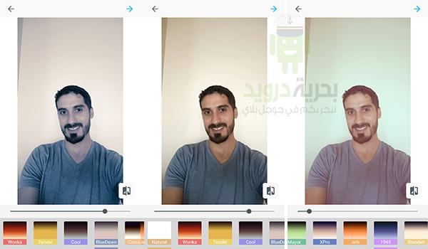 تطبيق Microsoft Selfie للتعديل على صور السيلفي بشكل فوري | بحرية درويد