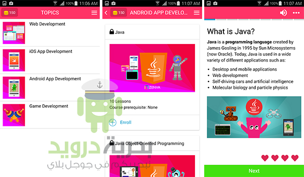 تعلم برمجة التطبيقات المواقع والالعاب مجانا من خلال تطبيق Codemurai | بحرية درويد