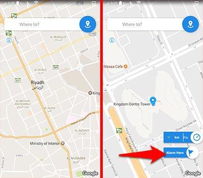 تطبيق Alarm-Me لتنبيهك عند وصولك لوجهتك على الخريطة   بحرية درويد