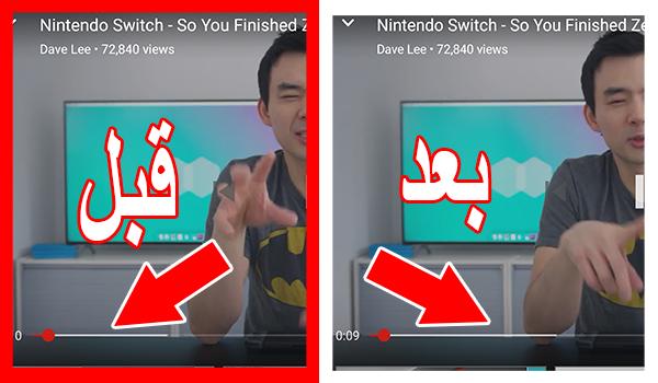 تطبيق Hola Video Accelerator لمشاهدة اليوتيوب بدون تقطيع | بحرية درويد