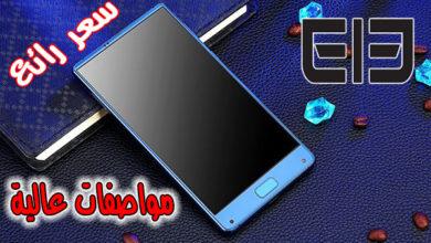 عرض اليوم جوال Elephone S8 بشاشة وبطارية كبيرة وسعر منافس