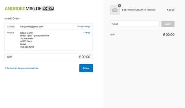 [احصل على اشتراك 4 شهور مجانا] من تطبيق الحماية من الفيروسات ESET Mobile Security Premium | بحرية درويد