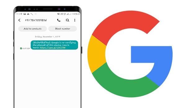 جوجل ترسل رسائل من اجهزة المستخدمين بدون عملهم !! | بحرية درويد