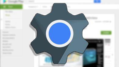 ما هو تطبيق Android System Webview