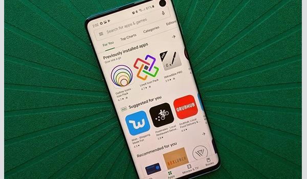 تطبيق جوجل بلاي سيتوقف عن إشعار المستخدمين بالتحديثات التلقائية للتطبيقات | بحرية درويد