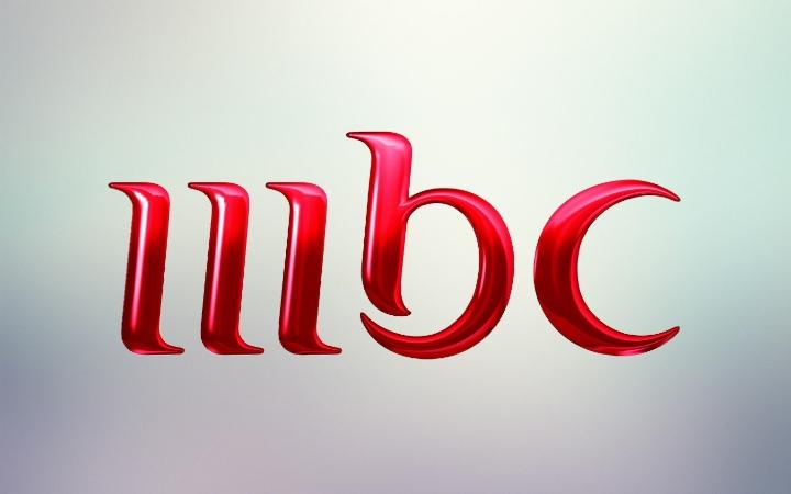 مشاهدة قنوات mbc على الأندرويد