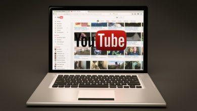 برامج تحميل فيديو من أي موقع